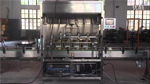 1-5L omboh minyak automatik minyak mengisi botol
