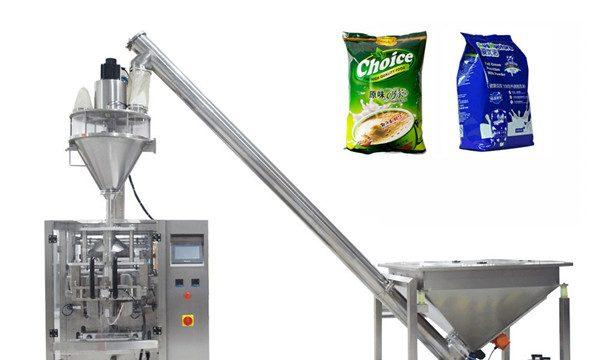 Mesin Pengisian Serbuk Kimia Kering Automatik untuk Botol Kecil dan Botol Binatang