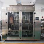Mesin Pengisian Minyak Makanan Automatik Dan Mesin Pembungkusan Minyak Zaitun