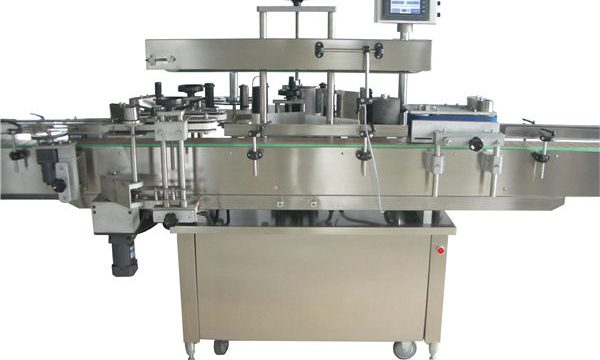 Full Automatic Round Bottle Labeling Machine
